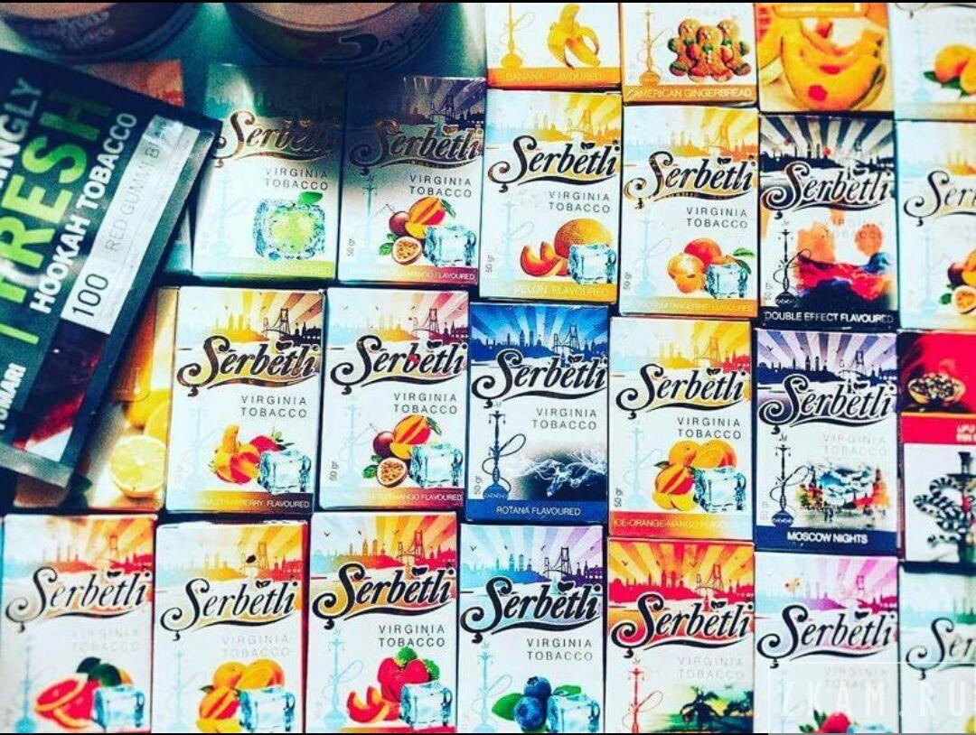 Заказать сигареты на дом пермь круглосуточно продать сигареты оптом